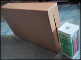 箱が大きいです