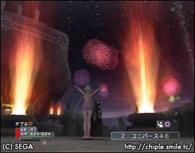 始原祭の花火